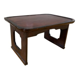 Late 20th Century Vintage Asian Rosewood Footstool For Sale