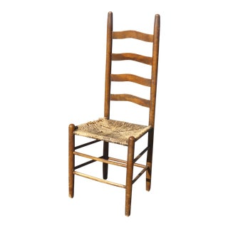 Vintage French Country Rustic Wood W Rush Seat Ladder-Back Accent Chair