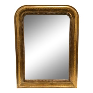 19th Century Antique Louis Philippe Wall Mirror For Sale