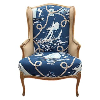 French Style Walnut Regatta Wingback Chair For Sale