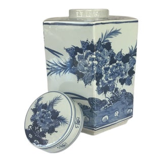 Vintage Blue and White Asian Ginger Jar For Sale
