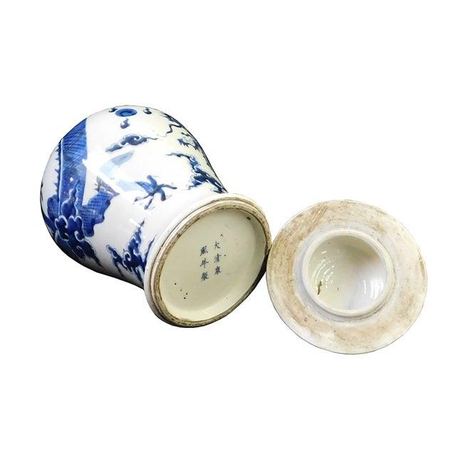 Blue & White Dragon Graphic Porcelain General Jar - Image 5 of 6
