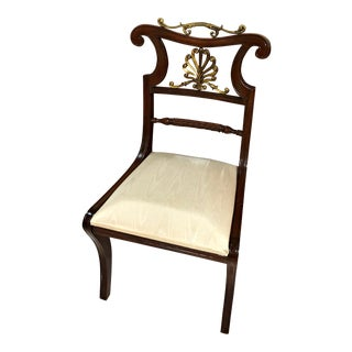 Stylized Italian Style Carved Chair For Sale
