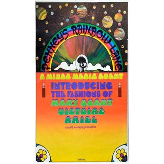 Penny's Rainbow Lane by Peter Max For Sale