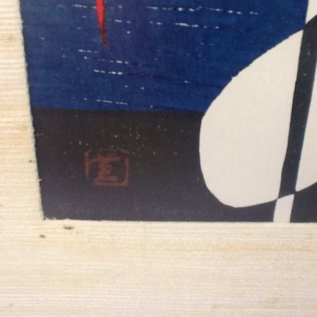 Vintage Kaoru Kawano Block Print - Image 4 of 8