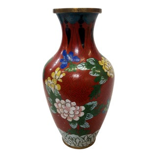 Vintage Chinese Floral Champleve Vase Enamel-Over-Brass For Sale