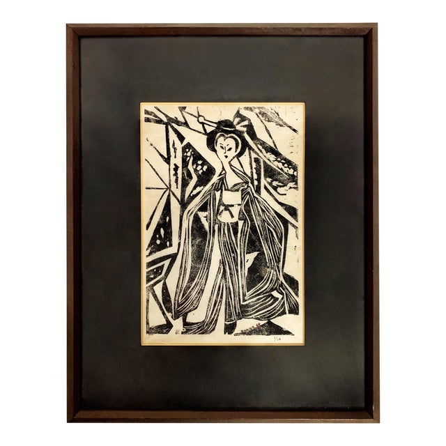Mid Century Geisha Print Signed, Donna For Sale