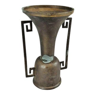 Japanese Chinese Asian Buddhist Bronze Metal Vase Handles Tall Art Deco Antique Vintage For Sale