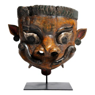 Indian Wooden Mask For Sale