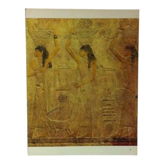 """Circa 1970 """"The Produce of the Fields"""" Great Sculpture of Ancient Egypt Print For Sale"""