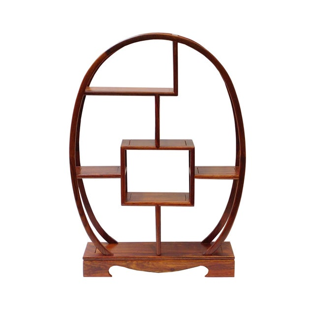 Rosewood Oval Curio Display - Image 1 of 5