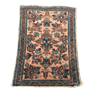 Antique Persian Lilihan Rug - 2′2″ × 3′ For Sale