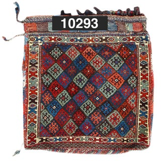 Kurd Bag For Sale