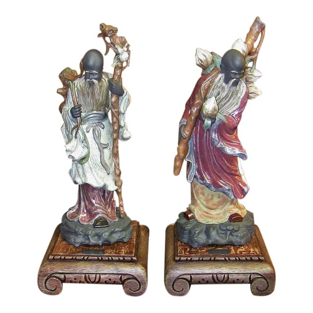 Lladro Retired Chinese Farmer Figurines - Very Rare Pair For Sale