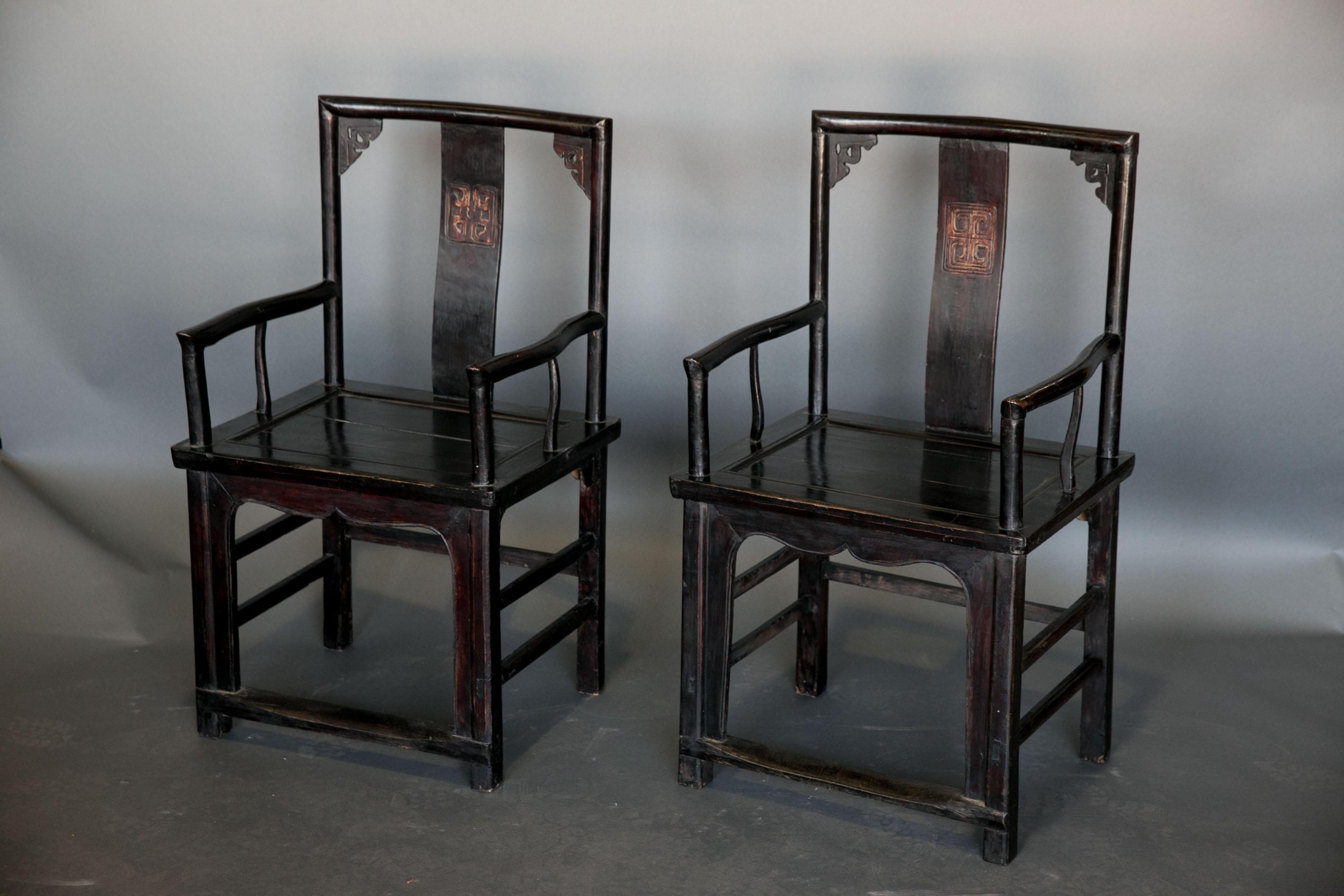 Pair Of Chinese Qing Dynasty Officials Chairs In Black Lacquer   Image 6 Of  6