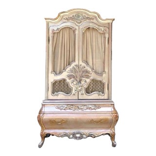 Champagne Gold French Country Armoire For Sale