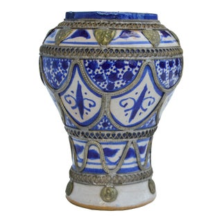 Blue Moroccan Vase W/ Engravings For Sale