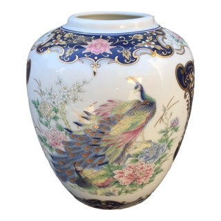 Vintage Asian Style Peacock Vase For Sale