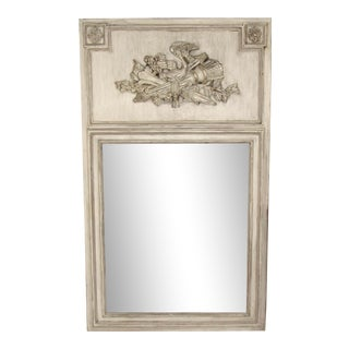 1930s French Trumeau Mirror For Sale