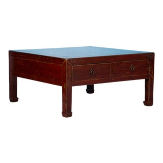 Antique Chinese Red Lacquered Coffee Table For Sale