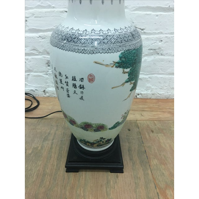 White Ornate Asian Motif Accent Lamp - Image 5 of 8