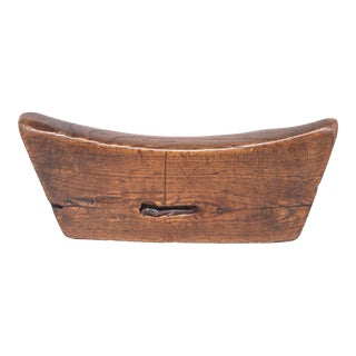 19th Century Provincial Chinese Elm Wood Headrest For Sale