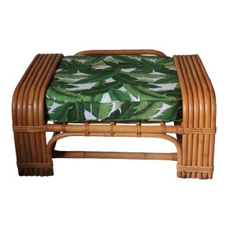 Hollywood Regency Rattan Ottoman