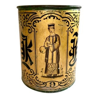 19th C. English Green Chinoiserie Tole Trash Can For Sale