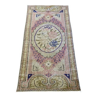 Vintage Pastel Anatolian Rug For Sale