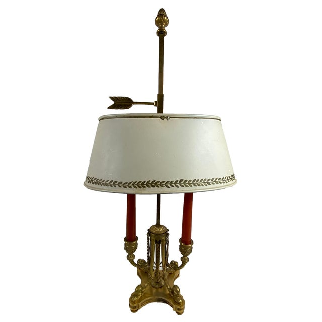 """A late 19th century Louis XVI style Bouillotte lamp with a white tole shade. Circa 1886 6.25"""" Diameter x 23"""" High"""