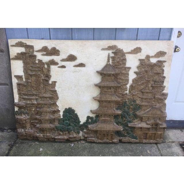 Harold Studios Inc. Asian Wall Sculpture For Sale - Image 4 of 6