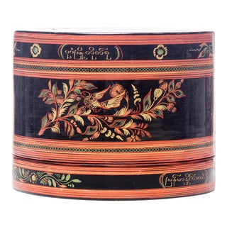 19th Century Burmese Lacquered Multi-Layer Nut Box For Sale