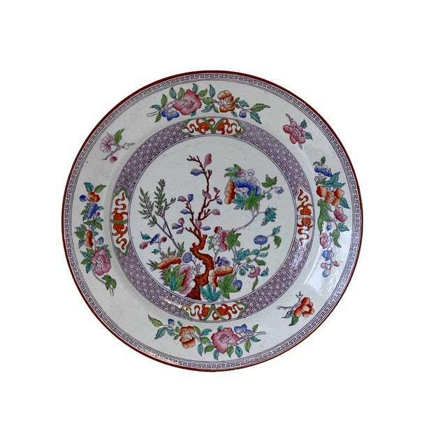 Antique Minton Ironstone India Tree Plate For Sale - Image 9 of 9