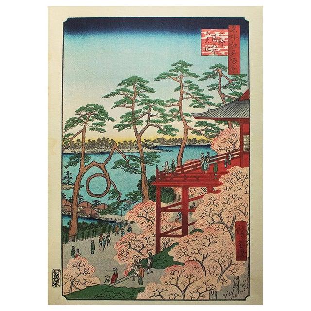 "1940s Utagawa Hiroshige ""Kanasugi Bridge and Shibaura"", 1940s Reproduction Print N12 For Sale - Image 5 of 5"