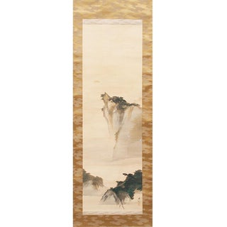 20th Century Landscape With Cranes at Sunrise Scroll