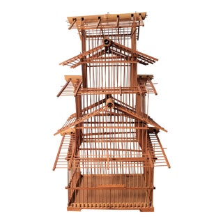 1970's Asian Style Large Bamboo and Wood Bird Cage For Sale