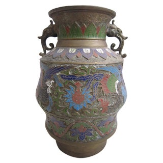 Chinese Champleve Dragon Vase For Sale