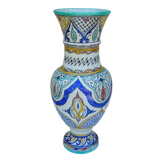 Polychrome Andalusian Ceramic Vase For Sale