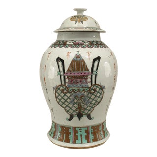 Asian Chinese Style Porcelain Temple Jar with Blue & Brown Decoration on a White Field