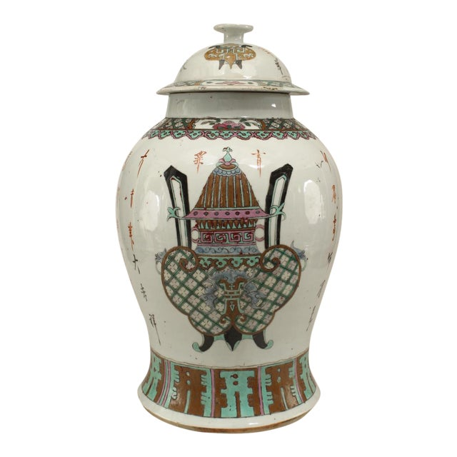 Asian Chinese Style Porcelain Temple Jar with Blue & Brown Decoration on a White Field For Sale
