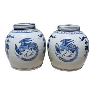 Pair of Chinese Phoenix Porcelain Ginger Jars With Lids For Sale