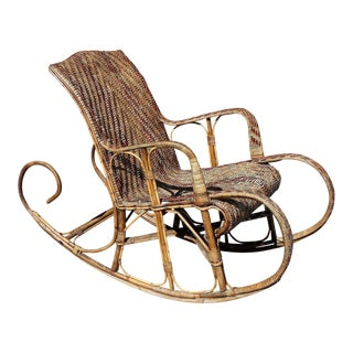 1950s Vintage French Art Deco Rocking Chair For Sale