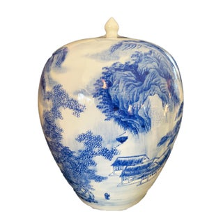 "Lg Egg Shaped Hand-Painted Blue & White Chinoiserie Ginger Jar 15.5"" H Preview"