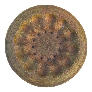 Moroccan Brass Tray W/ Engraved Details For Sale