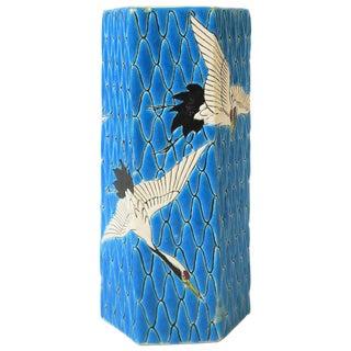 Hexagon Japanese Satsuma Majolica Style Earthenware Vase With Birds For Sale