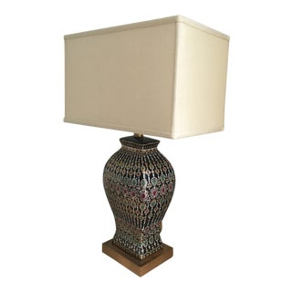 Contemporary Currey and Company Utopia Table Lamp