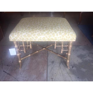 English Gilt-Wood Bamboo Style Stool Preview
