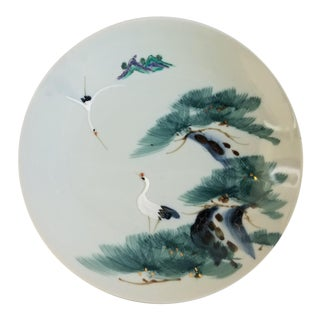"1990s Japanese Celadon Red-Crested Cranes and Pines Hand Painted Plate 10"" For Sale"
