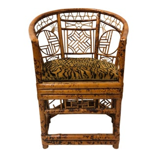 Burnt Bamboo Chippendale Style Brighton Chair For Sale