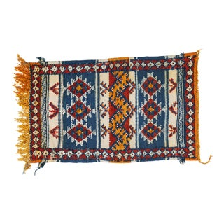Berber Rug - Small With Handwoven Wool and Diamond Motif For Sale